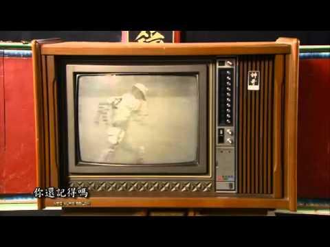 NCC無線電視數位化 - 宣導廣告