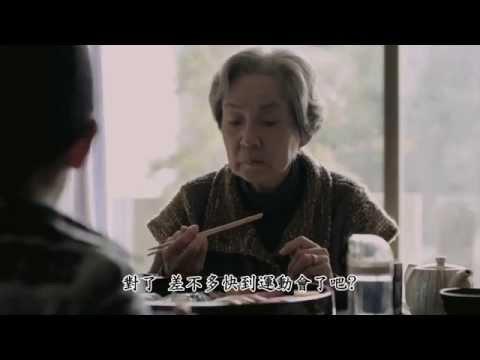 日本銀のさら壽司廣告