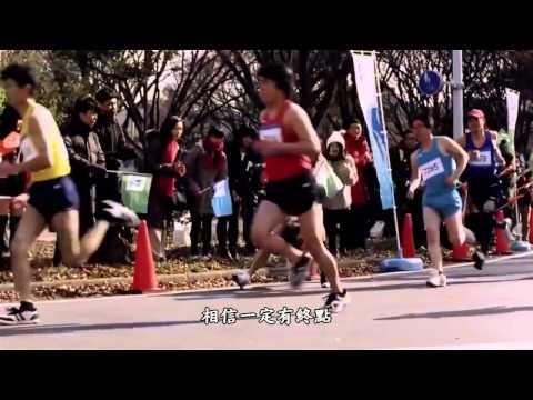 日本Recruit廣告-人生不是馬拉松!