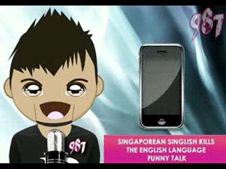 ภาษาเเบบ Singlish