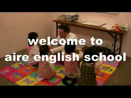 ครูฝรั่งสอนเด็กอย่างไร