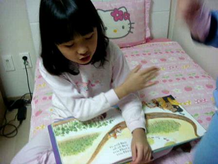จากนิทานเกาหลีเล่าเป็นภาษาอังกฤษ