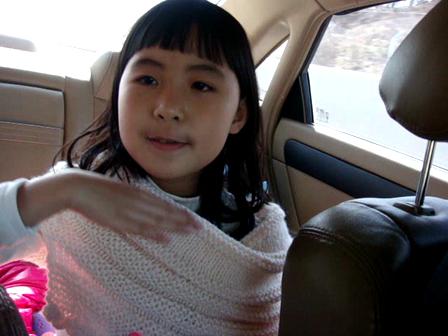 YM & Daddy   sarangheyou = I love you.  version Korean.