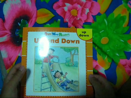 sight word 2 (up and down)