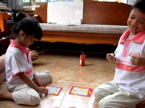 PM, KM play Bingo