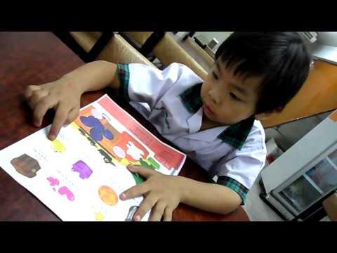 4 Colors in Mandarin by n'JaY