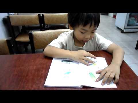 น้องเจเริ่มอ่านไทยแล้ว