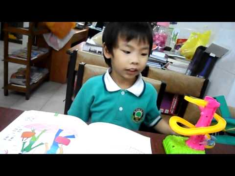 n'JaY & His Chinese Lesson 1-2-3