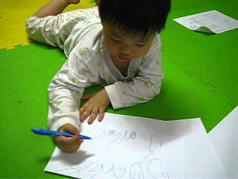 น้องเจตน์เขียนเลขไทย 2Y10M10D