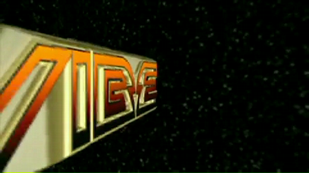 Dore' Vibe Logo 3D Animation Sequence