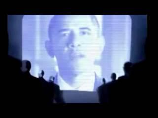 Obama 1984