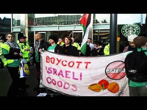 "Boycott Israel and Israel's ""Anti boycott"" Legislation"