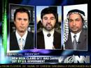 LMFAO Al-CIA-DUH vs William Gerard