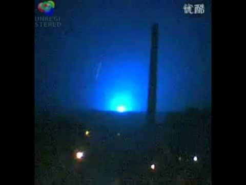 Residents of a chinese village missing after a massive UFO EVENT?