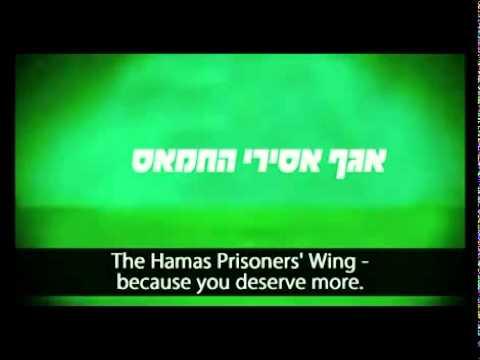 More Zionist Israeli Propaganda