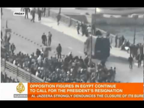 The Day Egyptians Lost Their Fear