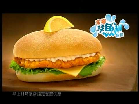 CHINESE KFC COMMERCIAL POKES FUN AT OBAMA