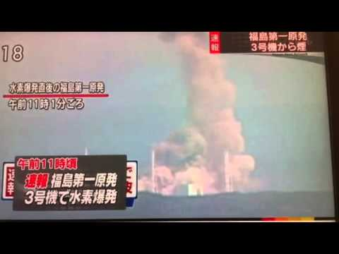 2nd Explosion at the Fukushima nuke plant