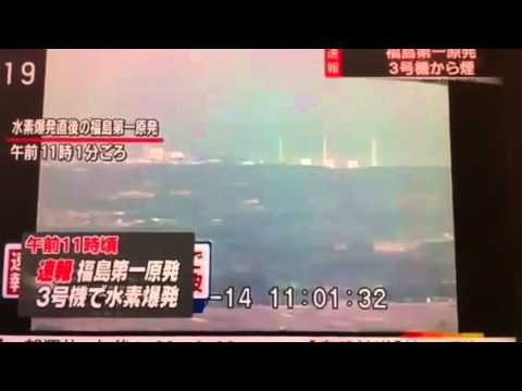 Hydrogen Explosion At Fukushima Number 3 Reactor Confirmed