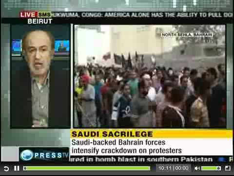 U.S Backed Saudi Wahabis Oppressing Bahrainis,Mosques Burned, Civilians Killed