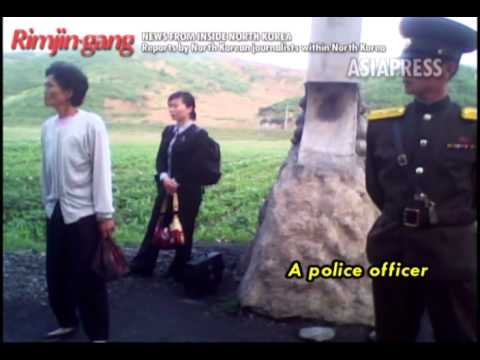 Rimjin-gang (News From Inside North Korea) ASIAPRESS