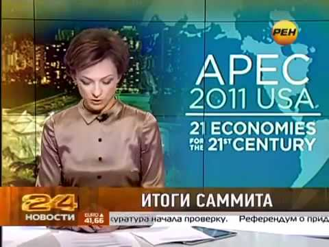 Russian news anchor shows Obama the middle finger