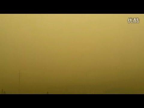 Thick Yellow chem Fog Engulfs Wuhan, China - June 11, 2012