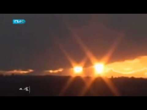 Two Suns Reported On Russian News 2012 HD