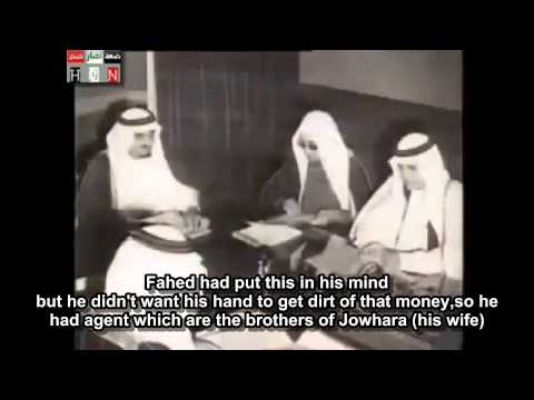 What 99% of Arabs don't know about ,The History of Saudi Arabia
