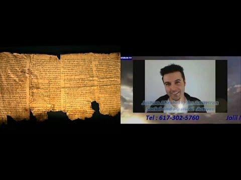 Joshua Abraham - The Dead Sea Scrolls