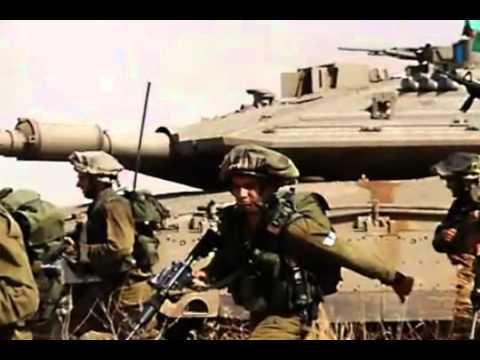 Poderoso Ejercito de ISRAEL,Elohim pelea por ti
