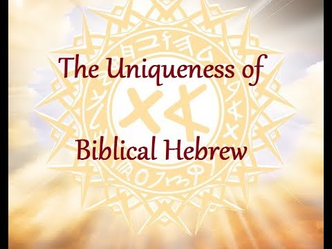 The Uniqueness of Biblical Hebrew by Bill Sanford