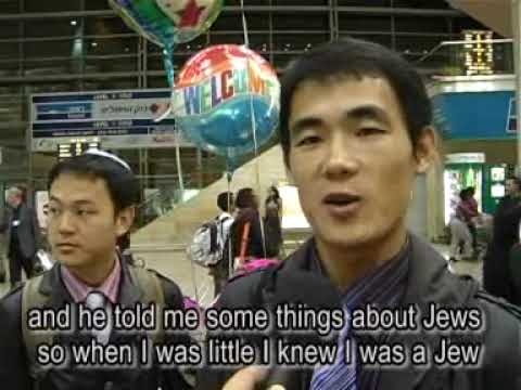 Chinese Jews from Kaifeng arrive in Israel 2009 - a moving documentary
