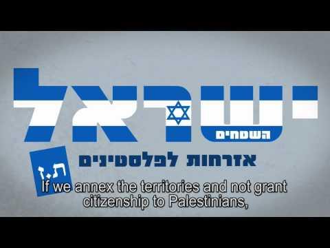 Por que Israel precisa de uma solução de dois Estados