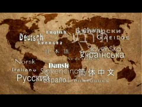 Conheces o Esperanto? Essa língua é uma criação de um grande humanista judeu chamado Ludwig Zamenhof. Logo escreverei sobre a sua invenção e sua vida.