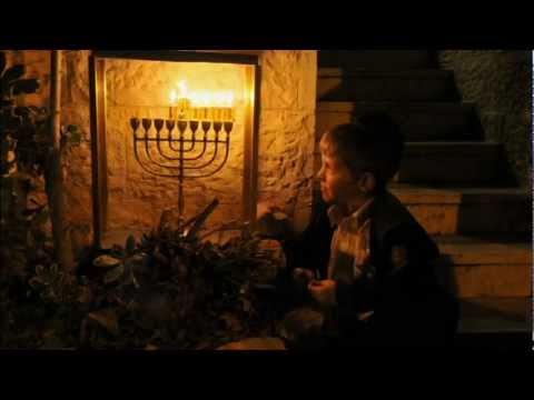 Hanukkah Januca Chanuka חנוכה in Israel
