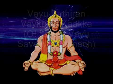 Hanuman Kavacham-Lyrics & Meanings.wmv