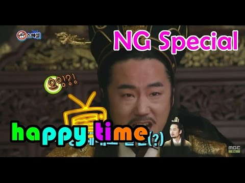 [Happy Time 해피타임] NG Special - Drama Acting Mistakes 웃음주의NG모음 20150322