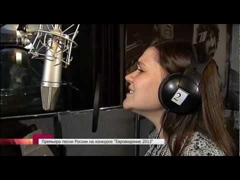 Дина Гарипова, Dina Garipova - What if песня на конкурс Eurovision 2013
