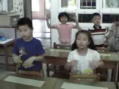 Jazz Chanting in a Primary School