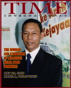 Dr Ibrahim Mohamad