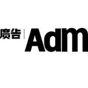 廣告雜誌Adm
