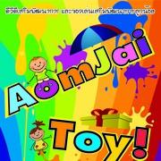 Aomjai Toy