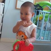 Jaychaiyo