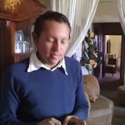 Jaime Alberto Tapia Salinas