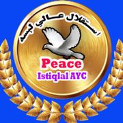 Amjid Ahmad Istiqlal AYC