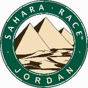 Sahara Race (Jordan) 2014