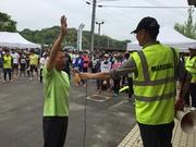 第2回佐木島エコマラソン