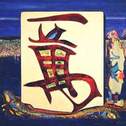 """#144 """"Mahjong Delivery"""" 36"""" x 36"""" Oil on canvas * SOLD *"""