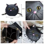 Mad Cat Sling Bag from Crazy Cat Shop